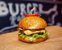 Бургер №5